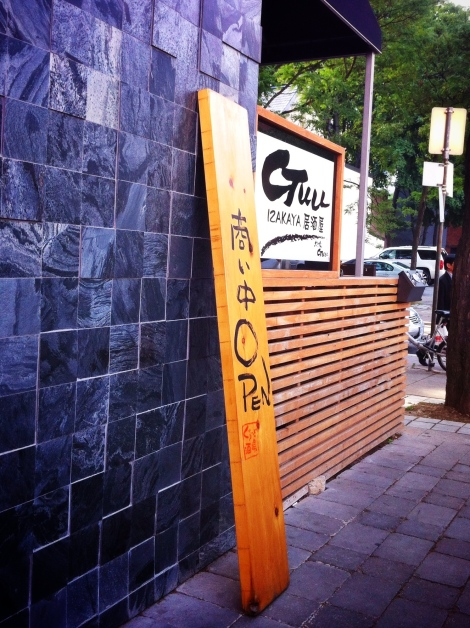 Guu - Church Street, Toronto