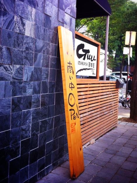 Guu - Church Street, Toronto