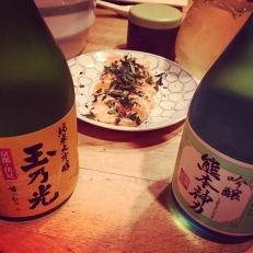 Dégustation de sakés en prime!