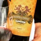 FVS - Dégustation de vins portugais #2